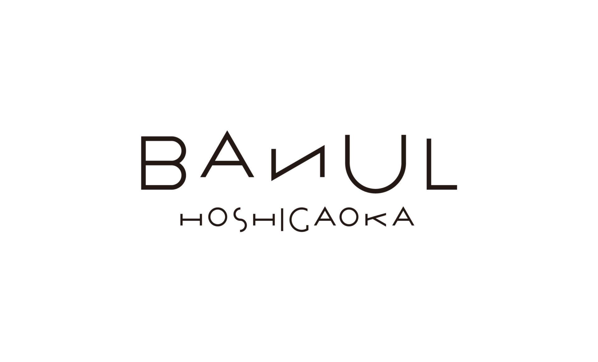 BANUL星ヶ丘店 ロゴデザイン