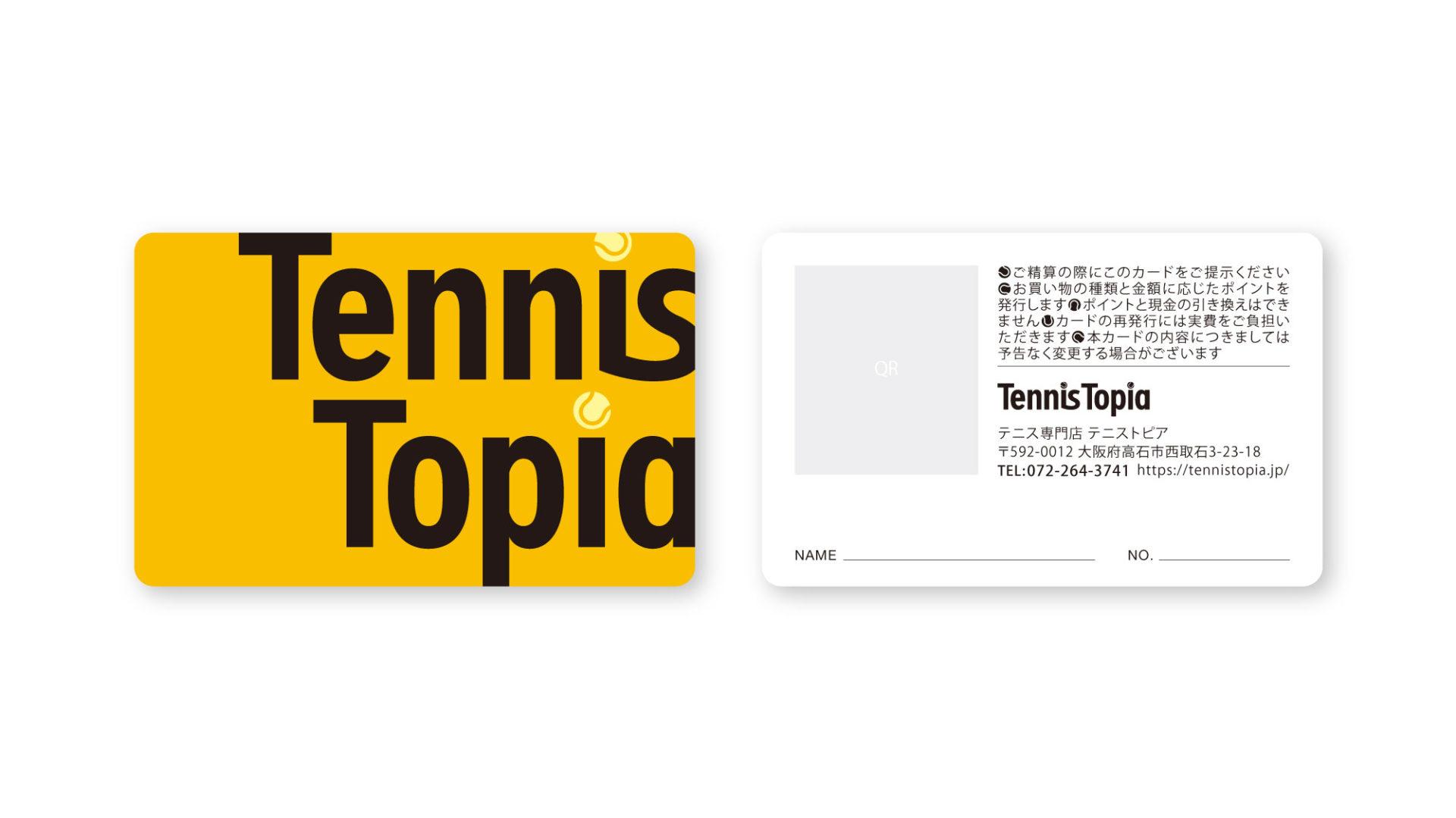 ポイントカード・会員カードのデザイン