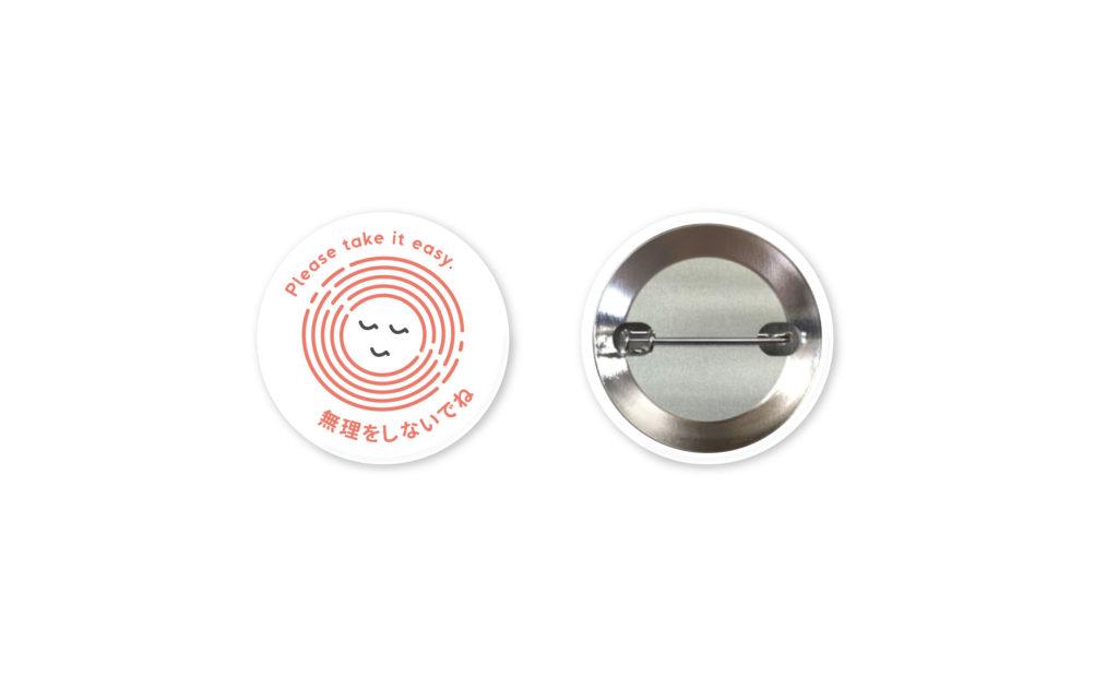 缶バッチのデザイン